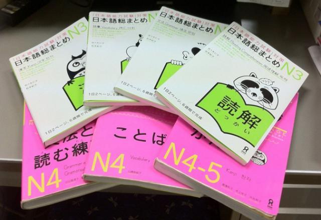 [Góc hỏi đáp] Chia sẻ kinh nghiệm học tiếng Nhật N4